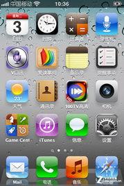 ...US V6待机界面与解锁界面-1GHz主频 Android 2.3 双卡VINUS V6评测