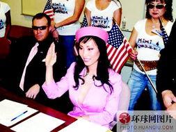 美国亚裔色情女星竞选内华达州州长-盘点脱衣从政的各国艳星