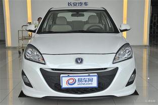 悦翔V5 2012款最新报价 悦翔V5 2012款图片