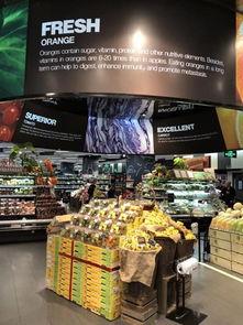 成都卖场精品超市都有哪些杀手锏 带你一起盘点 蓉城聚焦 四川新闻