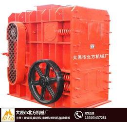 矿用破碎机报价 太原市北方机械厂 晋城 矿用破碎机