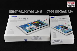 网易Jb2-主打通话功能 三星Galaxy Tab2平板视觉评测
