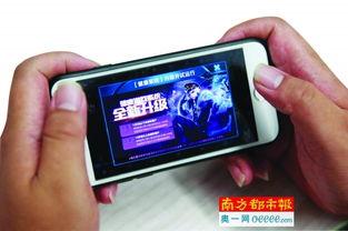 王者荣耀成人账号销售火爆 30元可买20套身份证信息