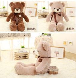 ...带LOVE熊兔毛熊丝带布标熊围脖熊新款丝带布标熊毛绒玩具 艾菲毛...