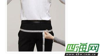 超实用国外尺码换算表 网购裤子该怎么量尺寸