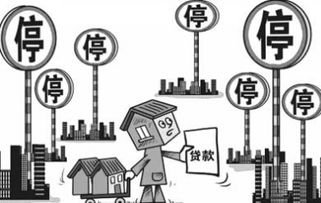 平安银行房贷业务正常开展