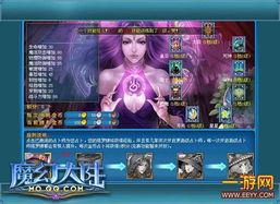 命运之轮 魔幻大陆 全新版本火热上线 一游网网页游戏门户