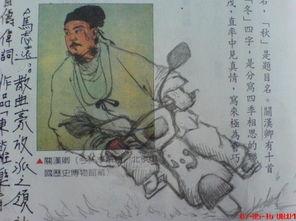 搞笑的课本涂鸦