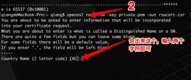 RSA公钥 私钥生成,详细讲解