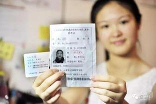 山东高考生今天9点就能打印准考证了 验证码只发一次一定要记好