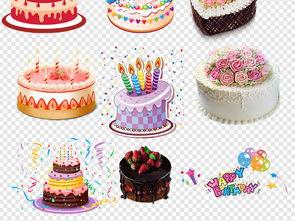 卡通生日蛋糕手绘蛋糕生日快乐图片素材图片下载png素材 其他
