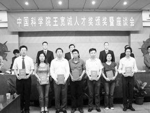 的亲自关心下,香港王宽诚教育基... 20年来,根据科研工作的特点和科...