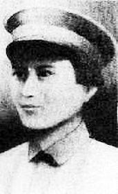 同年11月在与日军作战中负伤被俘,在狱中坚贞不屈,1936年8月28日...