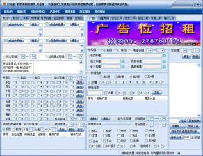 时时彩四星缩水软件 彩克星四星缩水软件V1.0下载