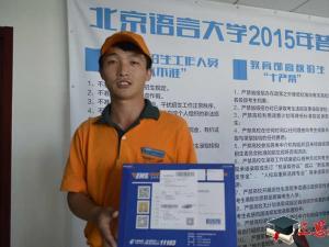 ...17年大一新生QQ群和微信,长江大学新生群