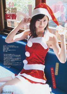 外崎梨香-策划 日本女星爱Cosplay 性感圣诞造型谁最美