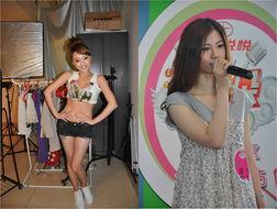 叶S嫣(左)和珊子-悦悦女孩出炉4名选手分获悦悦免费使用权