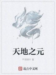 巫仙妖-考古学生张源意外撞破舅舅和女友的陷阱,怒而杀人,随后心灰意冷的...