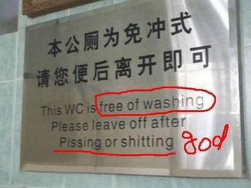 帅气的中英文对照
