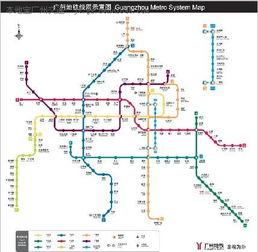 广州地铁线路图最新版(点击图片可看高清大图)-广州地铁6号线有2...