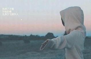 青春里孤独寂寞的句子,触动人心
