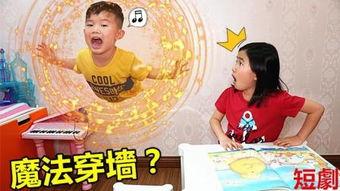 少年呦变身吧-...人游戏过家家 少儿 视频 ... 表情