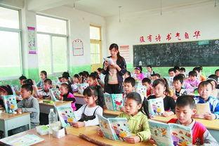农村义务教育阶段教师工资介绍,特岗教师有什么特别待遇和保障