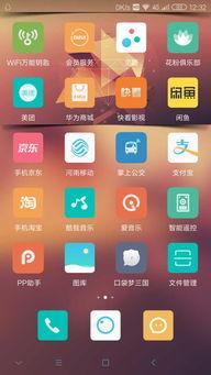 荣耀 8是能用5G网络的吗