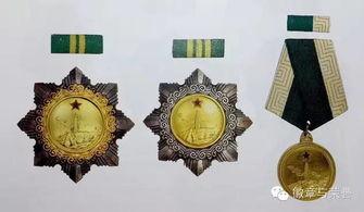 八一勋章(二、三级)、独立自由勋章(二、三级)、解放勋章(二、...
