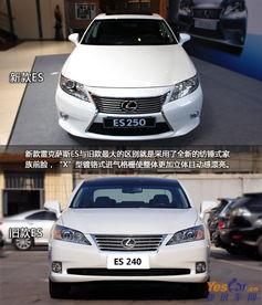 【全新一代雷克萨斯ES250】-日系豪华商务车 新雷克萨斯ES250实拍...