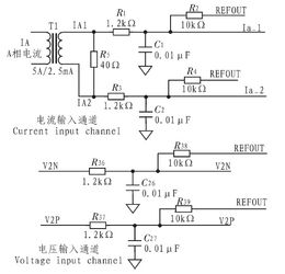 再用MC34063DC/DC变换器,可实现升压或降压电源变换器,把24 ...