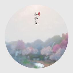 《天下3》全新资料片《北溟幻世录》