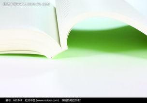 翻开的一本厚厚的书图片 661849