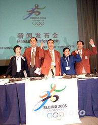 北京申奥代表团参加新闻发布会 -东方体育