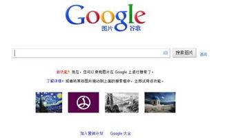 2013年谷歌+photo搜索就已经能够识别简单的物体搜索.谷歌的自动...