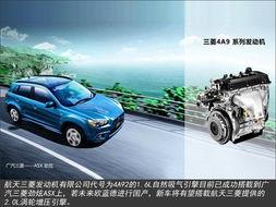 航天三菱发动机股份有限公司官网截图-三菱国产中型SUV欧蓝德 将搭...