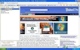 Internet Explorer 7 探索