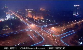 北京城市夜景车流宣传视频