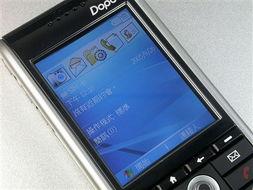 达   高端机838和   查看器,支持全... Mobile 5.0操作系统,简体中文显...