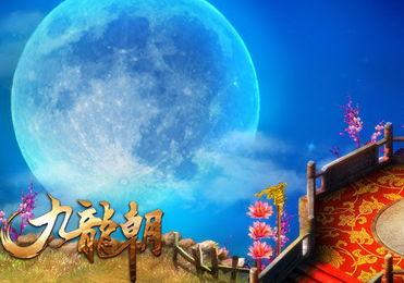随意穿越中国五千年的九个朝代,寻找到自己喜欢的历史名人,与他们...