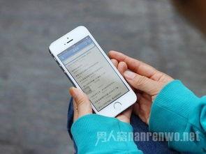 苹果手机怎么截图 苹果手机截图技巧大全