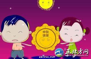 ...中秋节最新祝福短信大全
