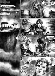 漫画 暮光审判之战神 网游漫画