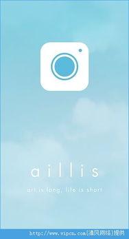aillis改微信截图头像下载软件下载 aillis改微信截图头像下载软件 v13.0....