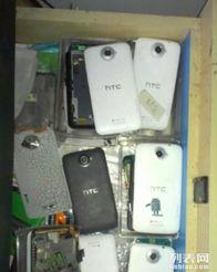 三星,HTC专业快修