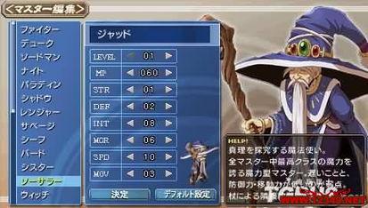PSP 魔唤精灵 研究之人物角色创建篇