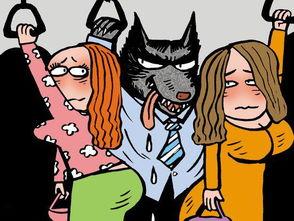 蛇女子宫性吞漫画-如今,生活中总有一些图谋不轨的人,对女性或者说是对异性,进行言...