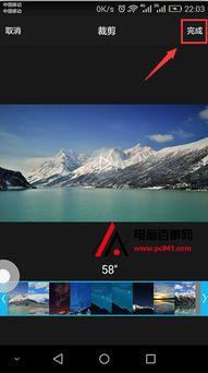 手机QQ空间怎么发视频说说 QQ空间发视频怎么发