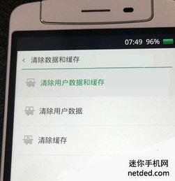 wipedatafactoryreset-5:选择【wipe data/factory reset】(中文版的是:清空所有数据,也...