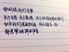 ...取一个带影字或颖字的QQ网名和个性签名